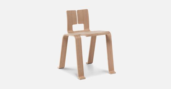 truedesign_cassina_ombra_tokyo_chair