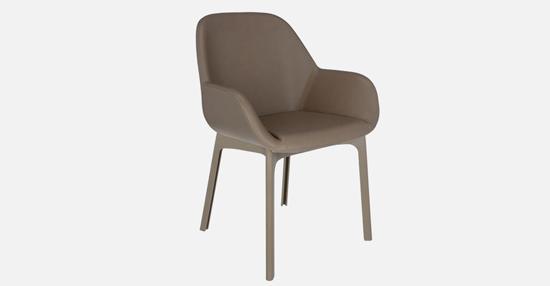 truedesign_kartell_clap_pvc_lightbrown_armchair