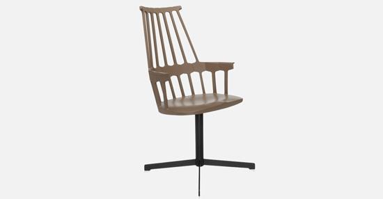 truedesign_kartell_comback_swivel_brown_armchair