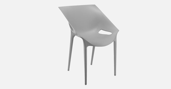 truedesign_kartell_dr_yes_grey_chair