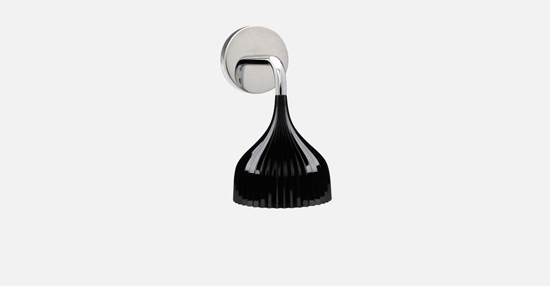 truedesign_kartell_g_wall_black_light