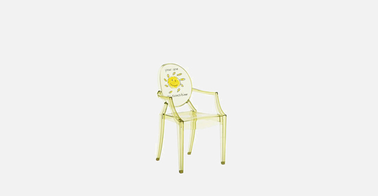 truedesign_kartell_loulou_yellow_chair