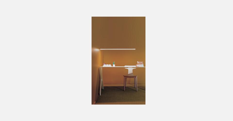 truedesign_nemo_linescape.3_lights